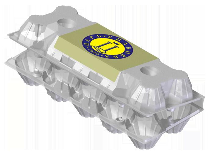 Яичный контейнер П-10С