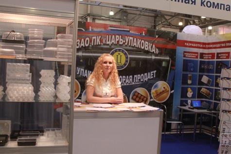 Росупак-2011