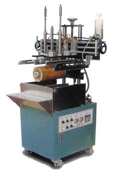 Автоматическая машина для сваривания тубусов